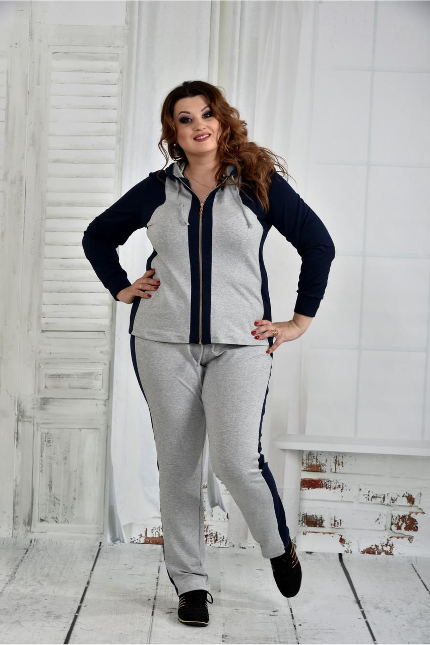 Спортивный костюм женский стильный серый с синим большого размера 42-74. 0408-1