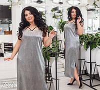 Платье женское нарядное большие размеры /р15186, фото 1
