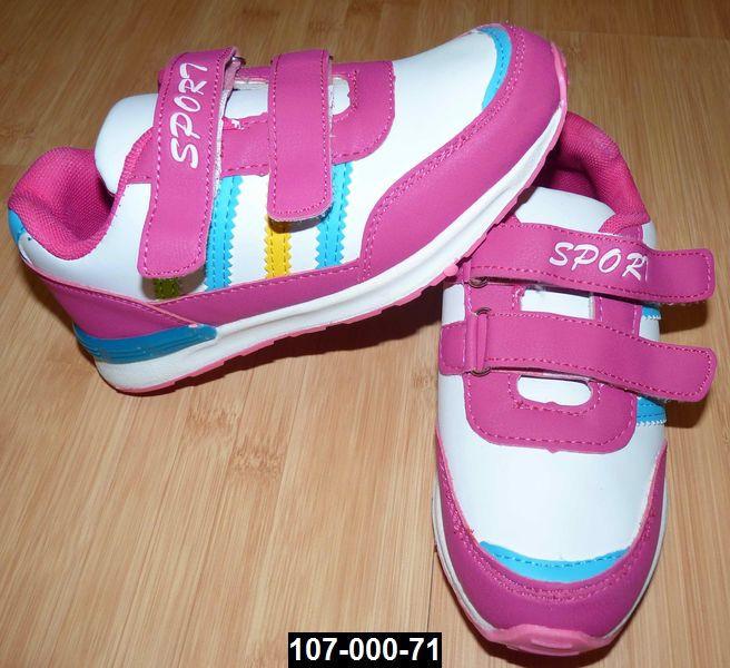 Кроссовки для девочки, 31 размер (18.8 см)ы