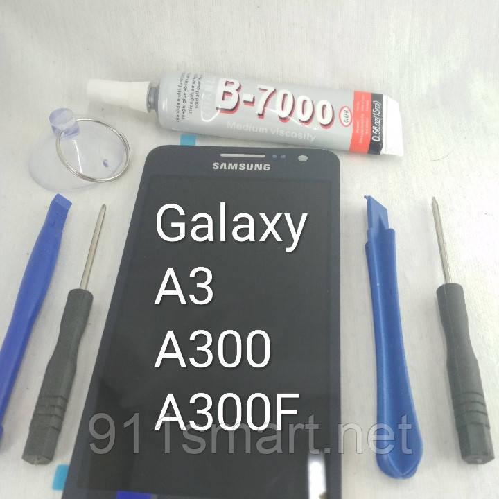 Дисплей модуль экран Samsung Galaxy A3, A300F, A300FU