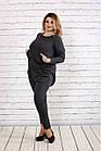 Стильный и практичный темно-серый костюм  большого размера   0738-2, фото 2