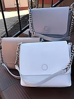 Маленькая сумка-клатч кожаная белая, серая, пудра