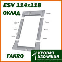 Оклад мансардного окна Fakro ESV 114х118, для плоских кровельных покрытий