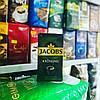 Кофе молотыйJACOBS Kronung 500 г