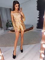 Золотистый кружевной комбинизон с открытыми плечами