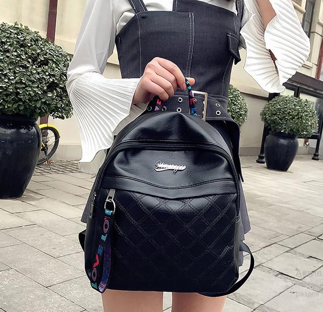 Рюкзак женский чёрный PU c надписями Love