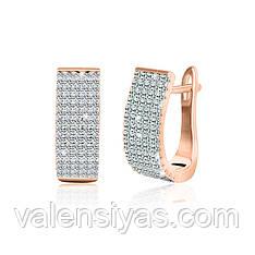 Серебряные позолоченные серьги СК3Ф/206