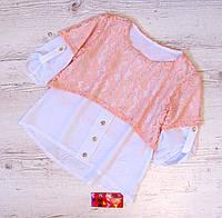 Детская блузка р.146