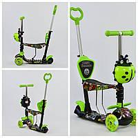 Самокат 5в1 55940  Best Scooter, АБСТРАКЦИЯ, PU колеса, ПОДСВЕТКА КОЛЕС, в коробке