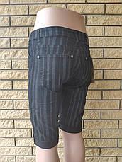 Бриджи мужские брендовые стрейчевые, есть большие размеры, RESALSA, Турция, фото 2