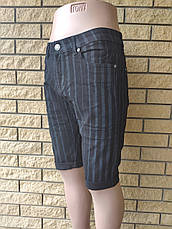 Бриджи мужские брендовые стрейчевые, есть большие размеры, RESALSA, Турция, фото 3