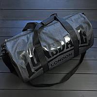 Спортивная сумка Lonsdale London для тренировок Серая с черным Под коттон