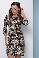 Стильное облегающее платье по колено из ангоры с люрексом принт леопард, горчичный
