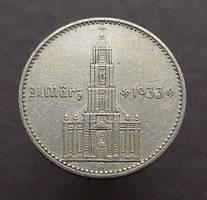 Німеччина ІІІ Рейх 2 марки 1934 А - День Потсдаму 21.03.1933