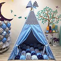 """Вигвам для мальчика """" Синий в звезды """". Палатка. домик для игр"""