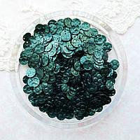 Пайетки со Смещенным Центром 6 мм  Индия ЗЕЛЕНЫЙ ЛЕС Рифленные  5 г