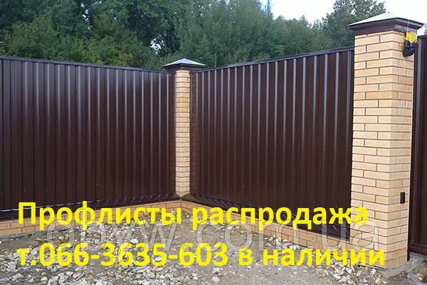 Распродажа профнастила от 58грн.м. с доставкой по Украине