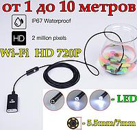 Водонепроницаемый Wi-Fi USB Эндоскоп HD Видеоскоп WiFi с камерой. Эндоскоп Android/PC/IOS от 1 до 10 метров