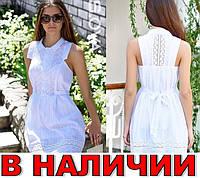 Летнее Платье-Сарафан ПРОШВА-Кружево!