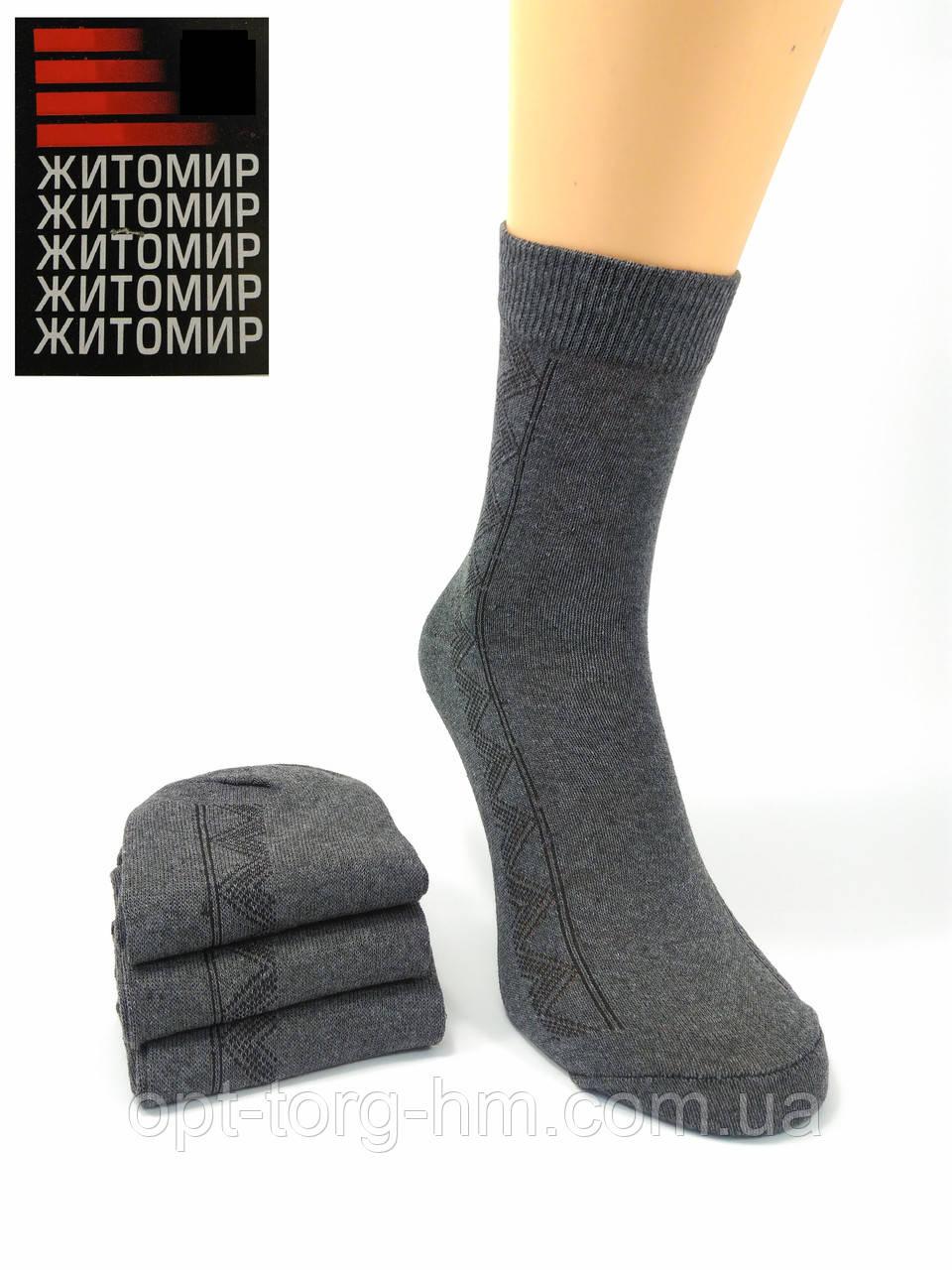 Мужские носки х/б темно серые  25 (39-40)