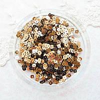 """Пайетки цветочки """"Античное золото глянец"""" Индия, 5 мм - 5 г."""