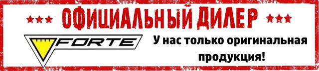 Бензиновый культиватор FORTE