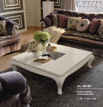 Журнальный столик квадратный Memorie Veneziane