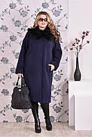 Синее пальто большой размер t0151-3 (разные версии)