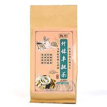 Чай для похудения из папаи, кассии и пуэрарии 150 г (30 пакетиков)