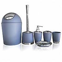 Набор аксессуаров для ванной комнаты Bathlux Fuegos artificiales 71098 - 132674