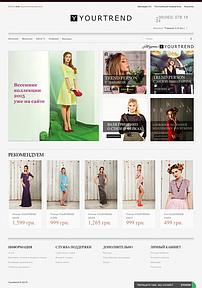 Интернет-магазин одежды – Yourtrend