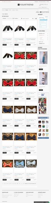 Раздел мужской одежды