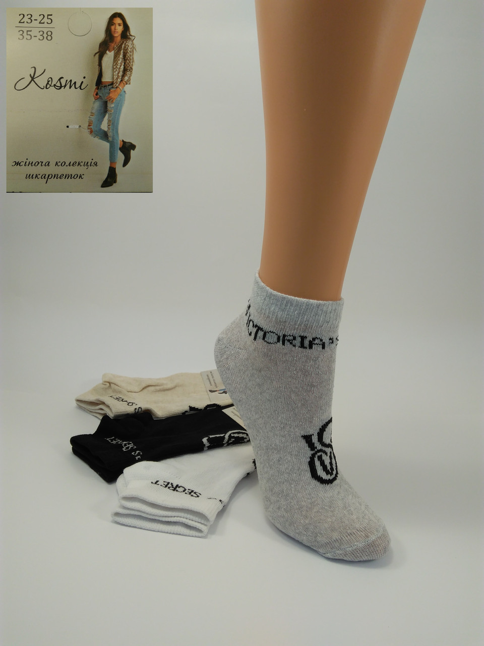 "Короткие женские носки ""Victoria's Secret""  23-25 (36-40)"