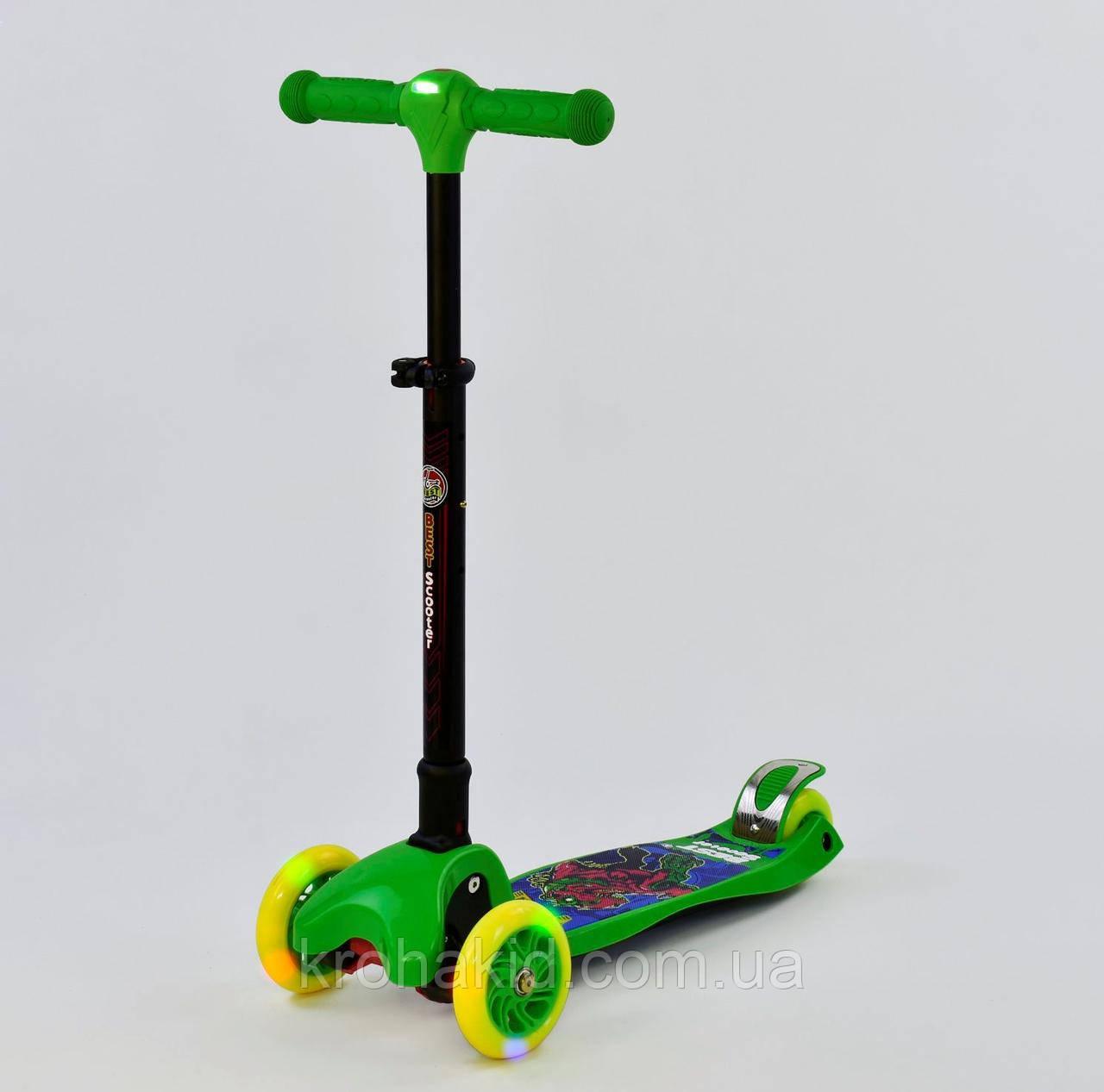 Самокат С 37200 Best Scooter СКЛАДНОЙ С ФАРОЙ, 4 колеса PU со светом, d=12 см