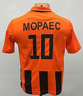 Футбольная форма детская Шахтер Мораес оранжевая