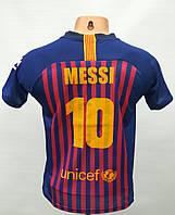 Футбольная форма детская Messi в стиле Nike Barcelona домашняя