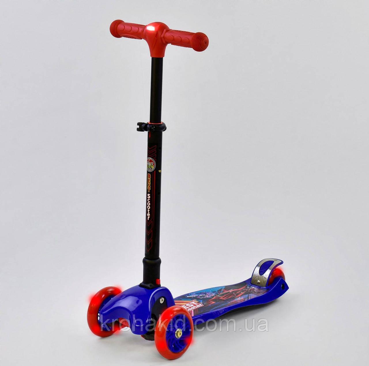 Самокат С 38300 Best Scooter СКЛАДНОЙ С ФАРОЙ, 4 колеса PU со светом, d=12 см