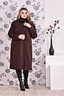 Коричневе пальто жіноче пряме великого розміру (різні версії) 42-74. Т0168-1, фото 2