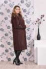 Коричневе пальто жіноче пряме великого розміру (різні версії) 42-74. Т0168-1, фото 3