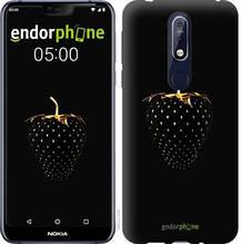 """Чехол на Nokia 7.1 Черная клубника """"3585u-1593-851"""""""