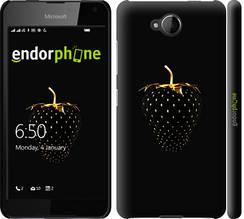 "Чехол на Nokia Lumia 650 Черная клубника ""3585c-393-851"""