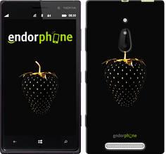 "Чехол на Nokia Lumia 830 Черная клубника ""3585u-329-851"""