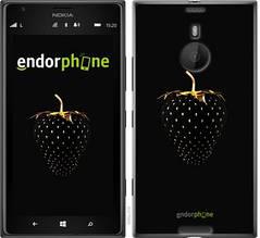 "Чехол на Nokia Lumia 1520 Черная клубника ""3585u-314-851"""