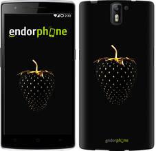 """Чехол на OnePlus 1 Черная клубника """"3585u-379-851"""""""