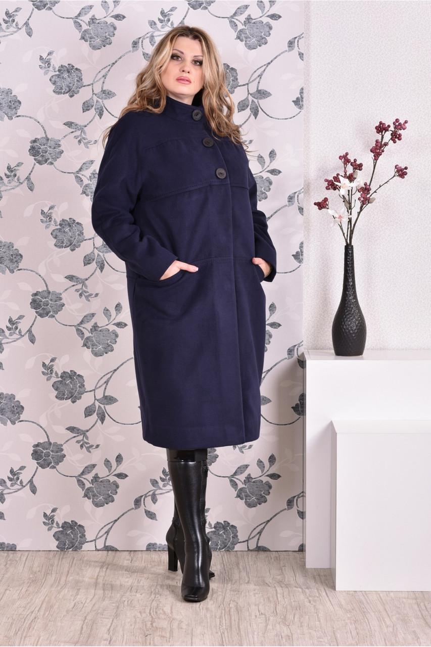 Синє пальто жіноче осінь-зима великого розміру (різні версії) 42-74. Т0168-2