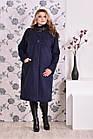 Синє пальто жіноче осінь-зима великого розміру (різні версії) 42-74. Т0168-2, фото 2