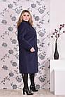 Синє пальто жіноче осінь-зима великого розміру (різні версії) 42-74. Т0168-2, фото 3