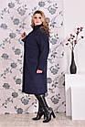 Синє пальто жіноче осінь-зима великого розміру (різні версії) 42-74. Т0168-2, фото 4