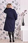 Синє пальто жіноче осінь-зима великого розміру (різні версії) 42-74. Т0168-2, фото 5