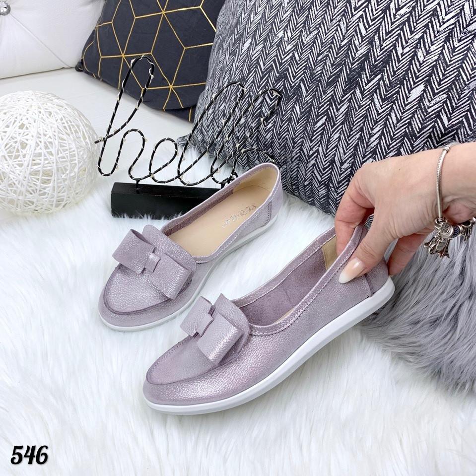 Туфли женские VIOLET натуральная кожа 546